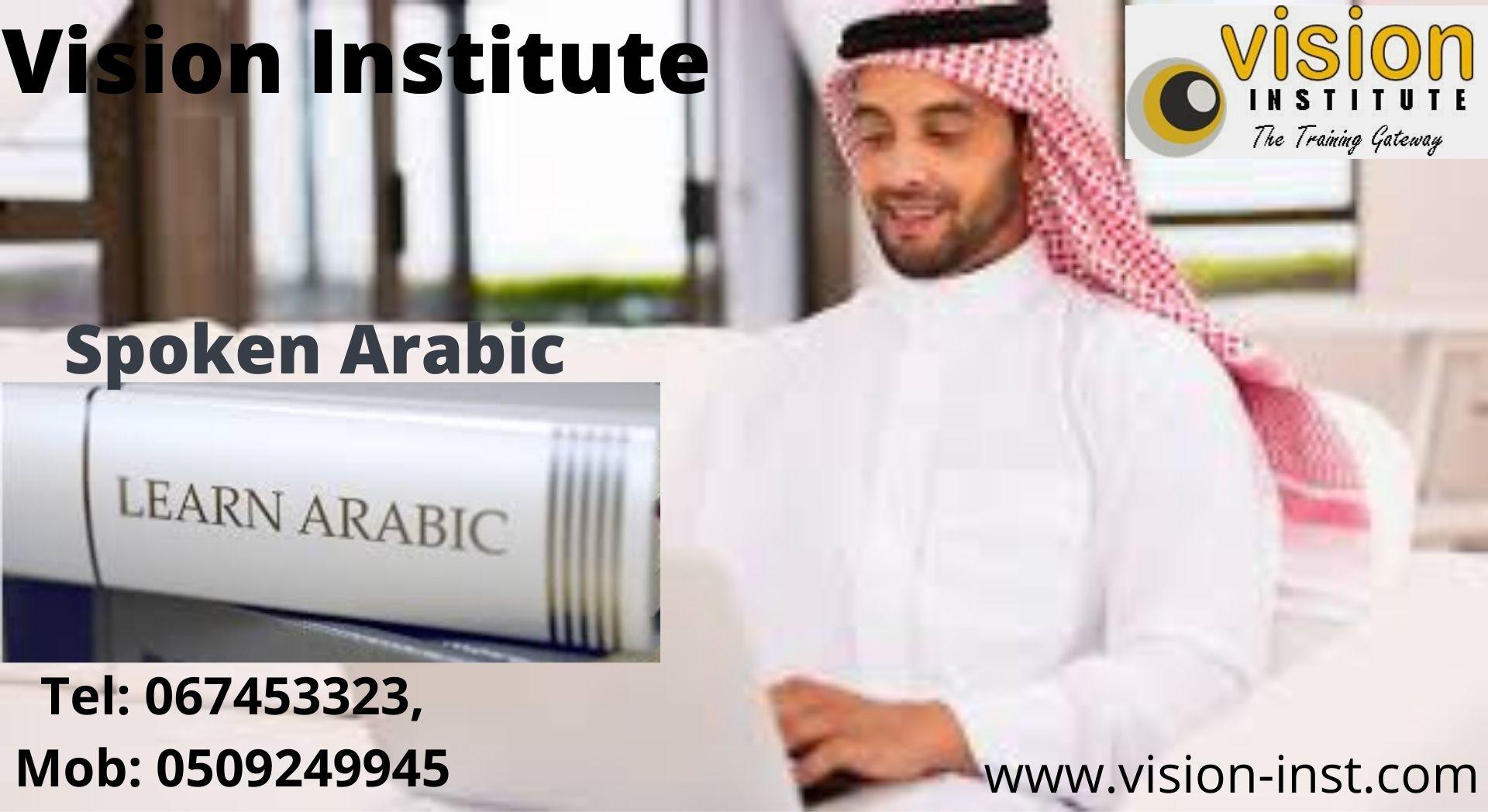 arabic (2).jpg
