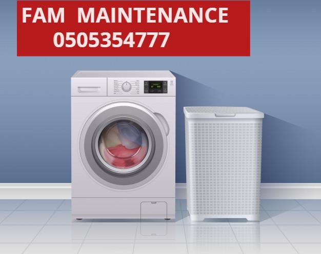 washing-machine-realistic-background-with-laundry-equipment-symbols-illustration_1284-29130.jpg