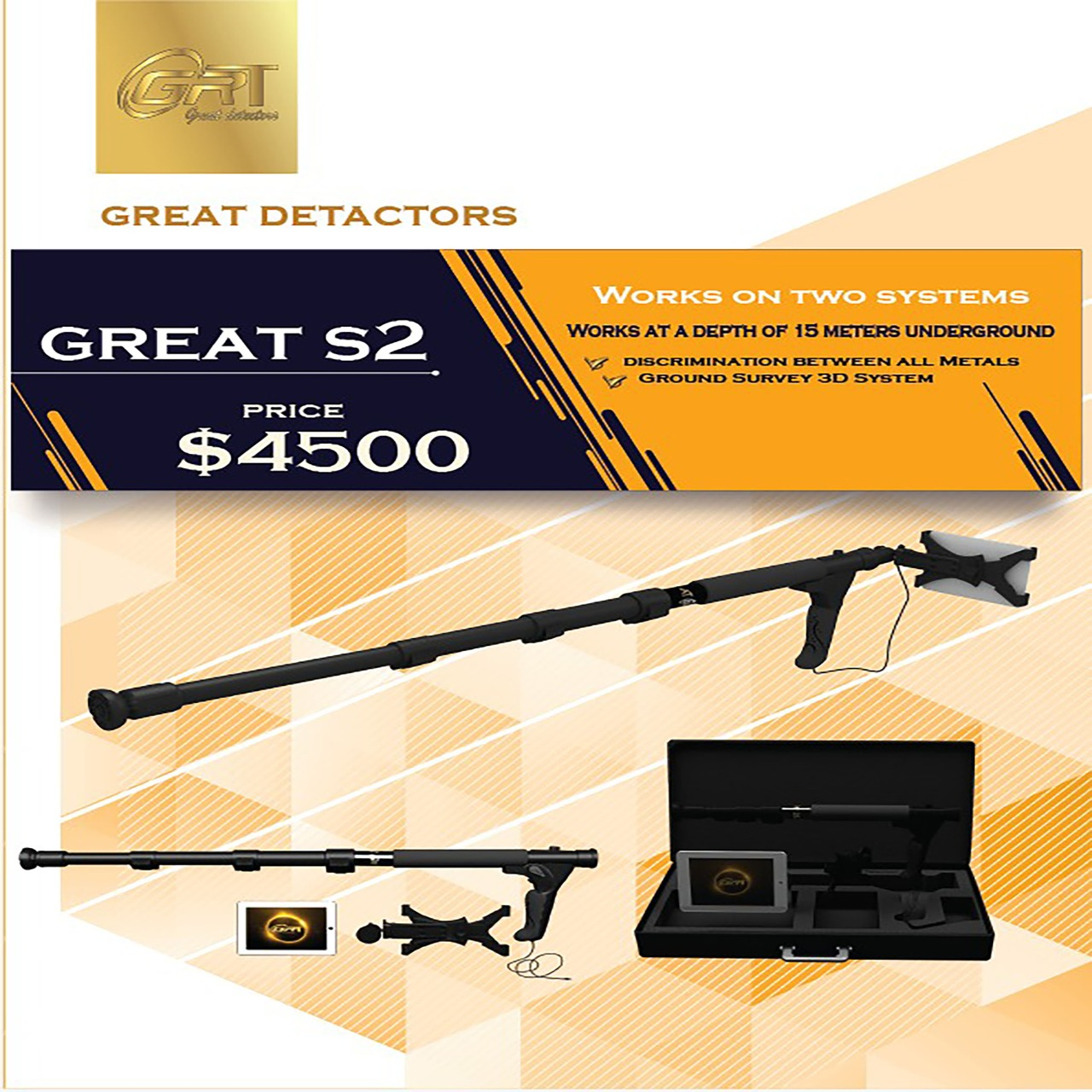 Great S2 Metal Detector.jpg