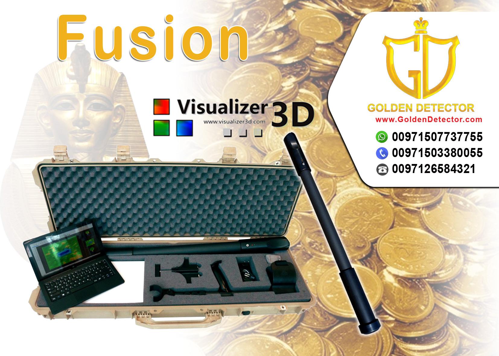 OKM Fusion Professional Metal Detector  Golden Detector company (4).jpg