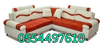 PhotoText-1607979431812.jpg