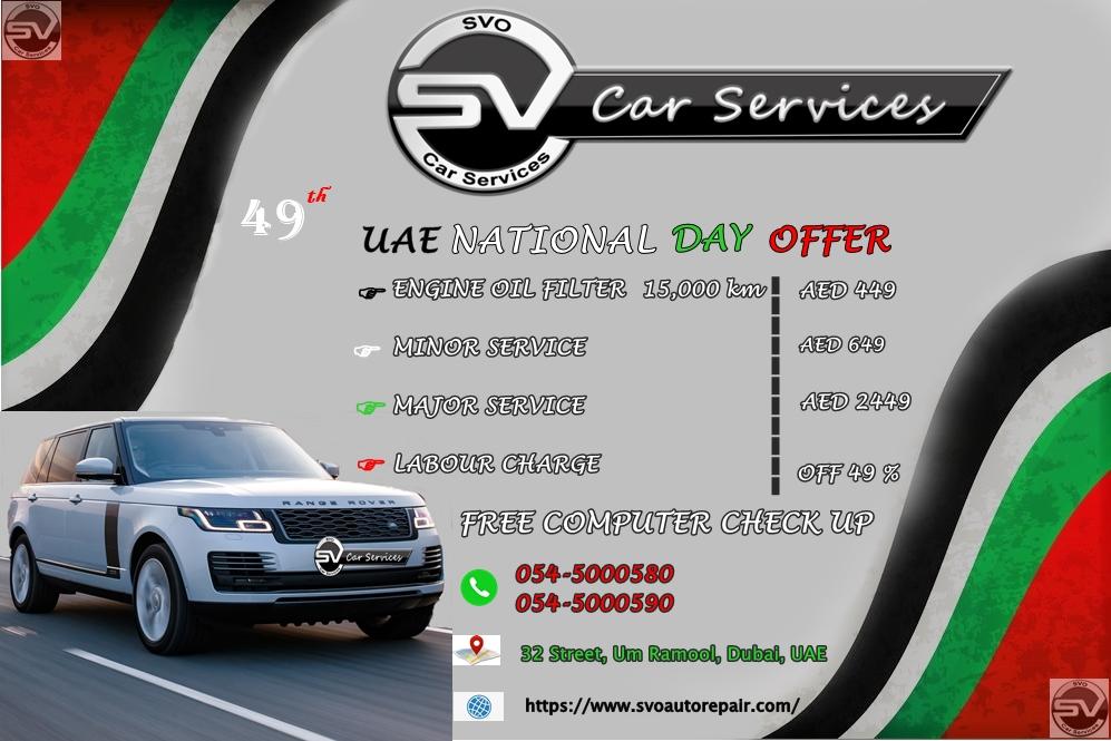 RANGE ROVER SERVICE CENTER DUBAI BEST 2.jpg