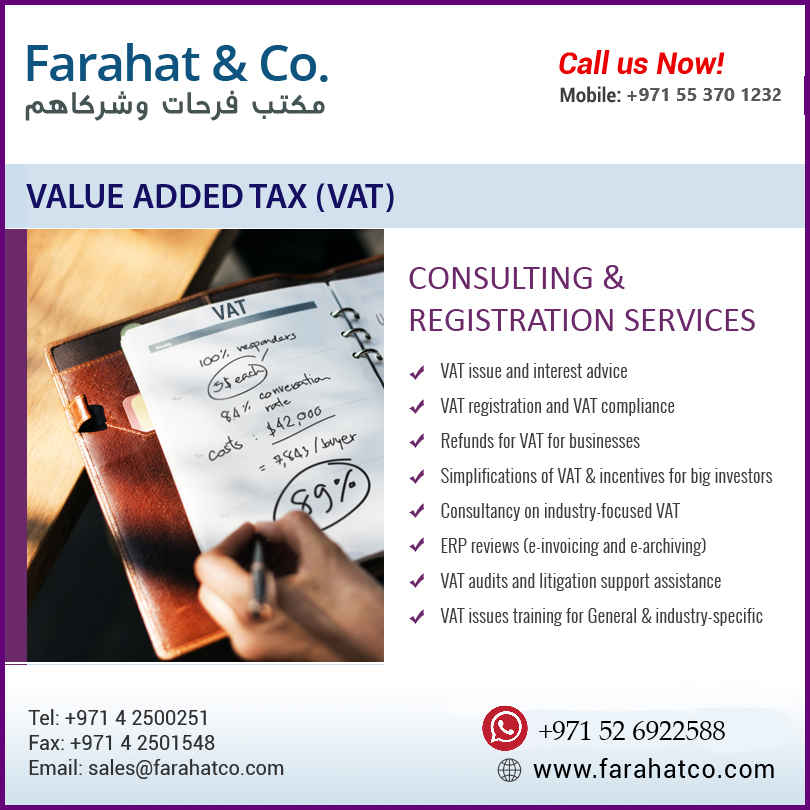 VALUE ADDED TAX (VAT) in UAE.png