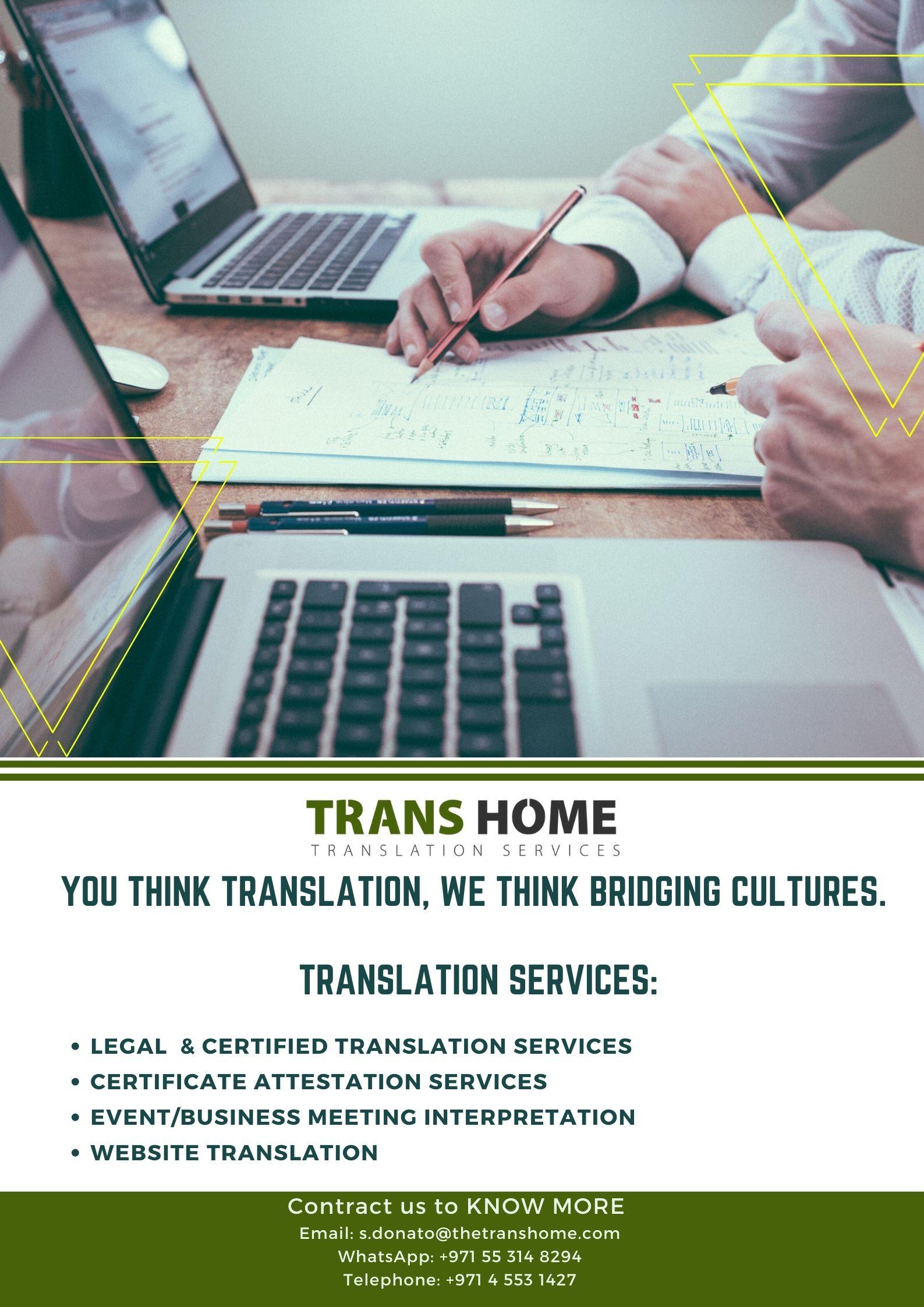 Transhome