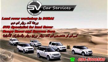 range rover cars.jpg
