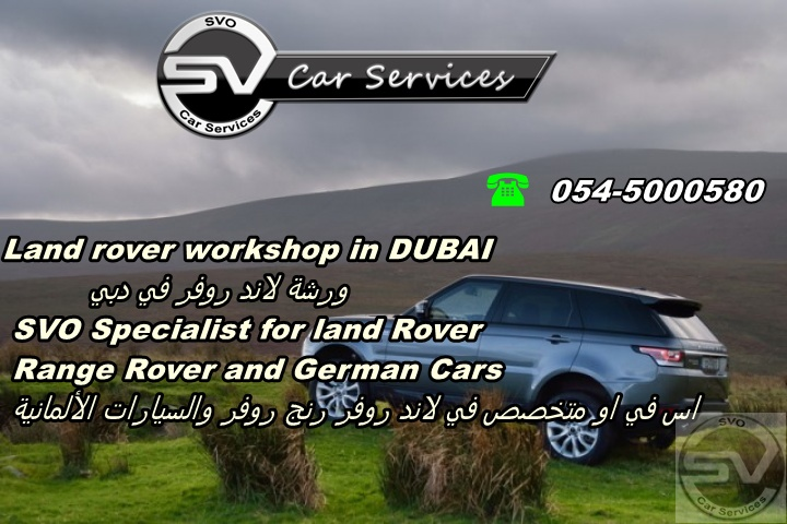 range_rover sport 1.jpg