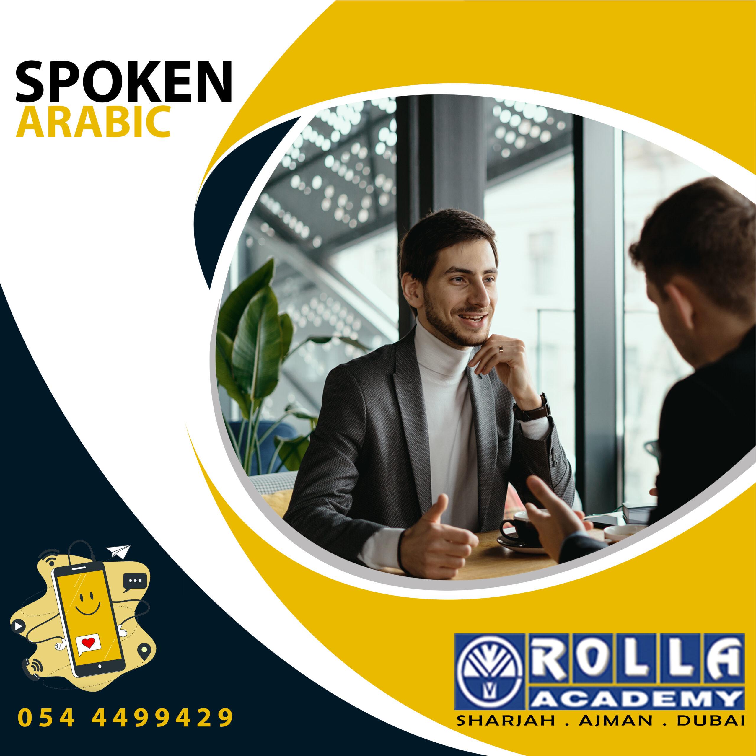 spoken arabic 915.jpg