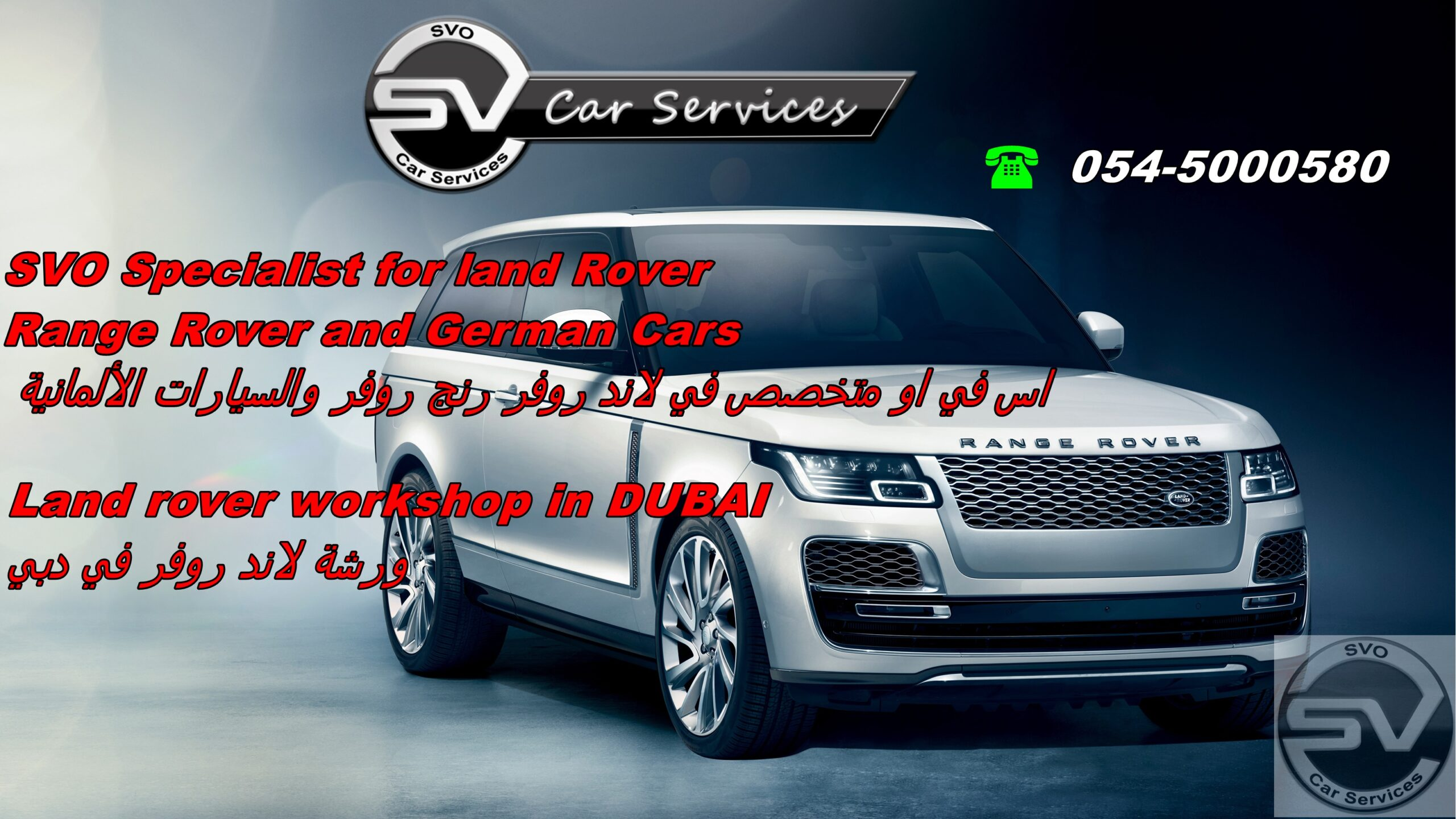 svo land rover workshop dubai.jpg