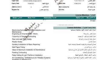 trade license (1)_page-0001.jpg