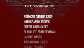 Copy of Maroon Legal Firm Advert Flyer - Made with PosterMyWall (1).jpg