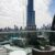 Above 35th Floor | Burj Khalifa and Partial Fountain view - Image 10