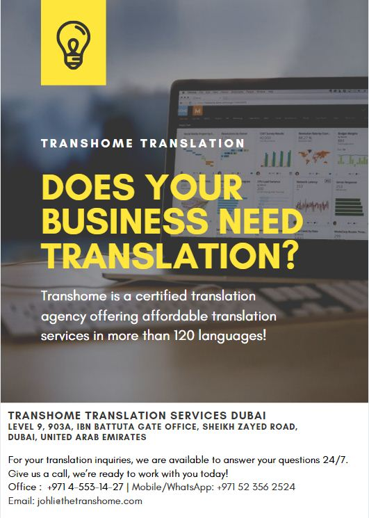 Does you Business Need Translation 1.JPG