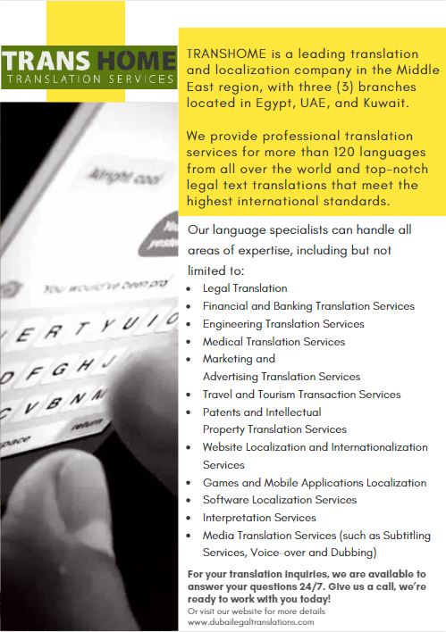 Does you Business Need Translation 2.JPG