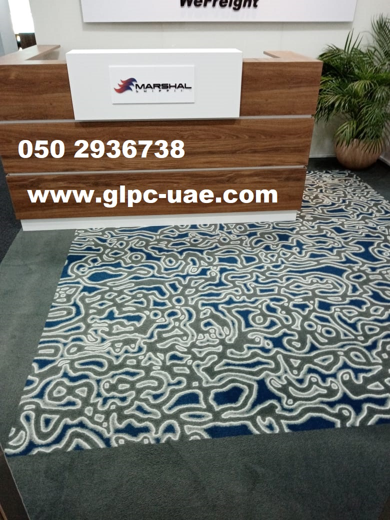 Dubai-Marina-Carpet-Cleaning.jpg