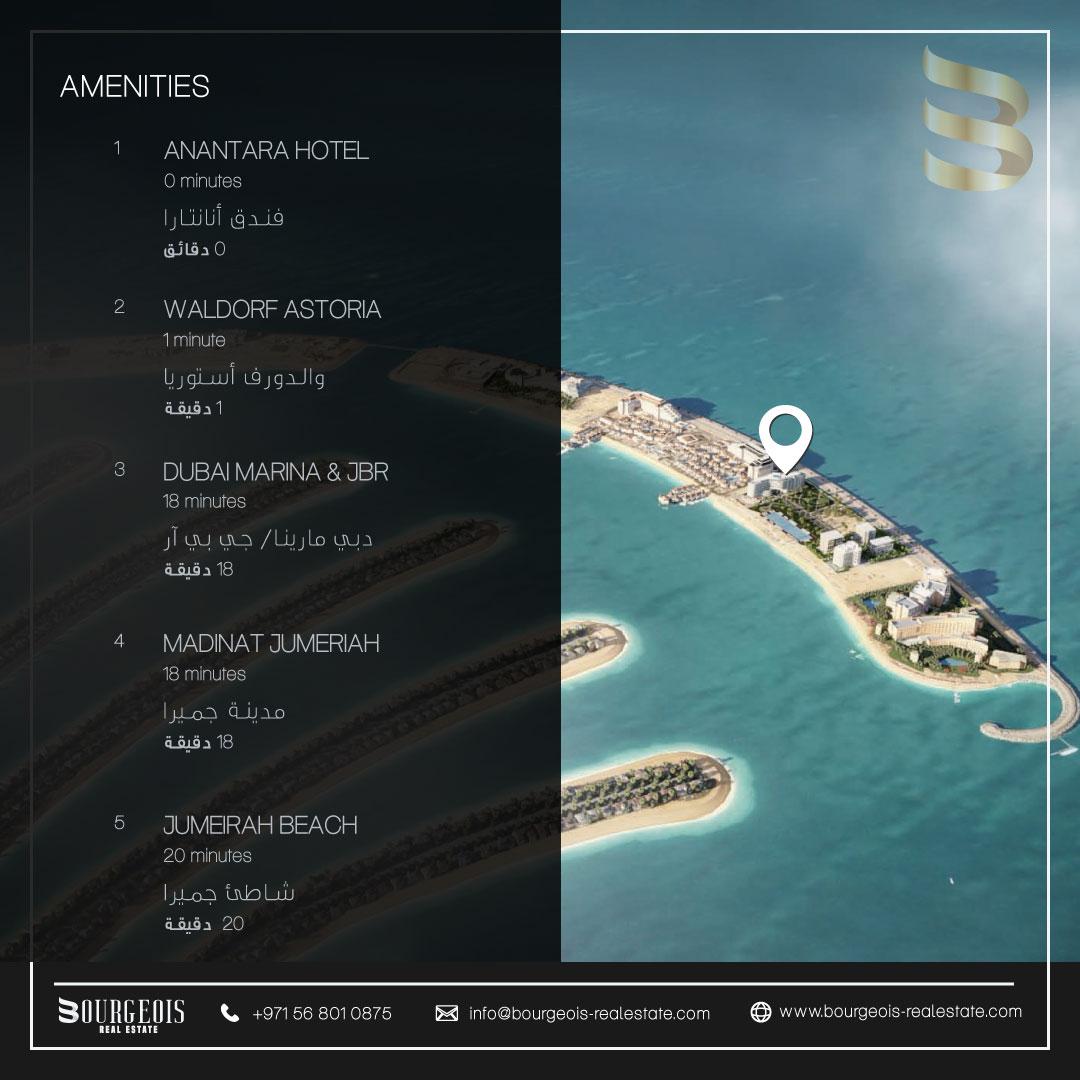Mina-Azizi-Palm-Jumeirah-Projects-Social-2.jpg