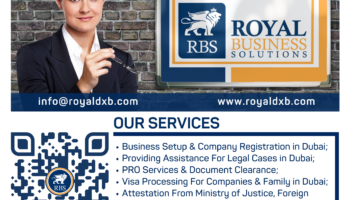 Royal Business Solutions_RBS engl — копия.png