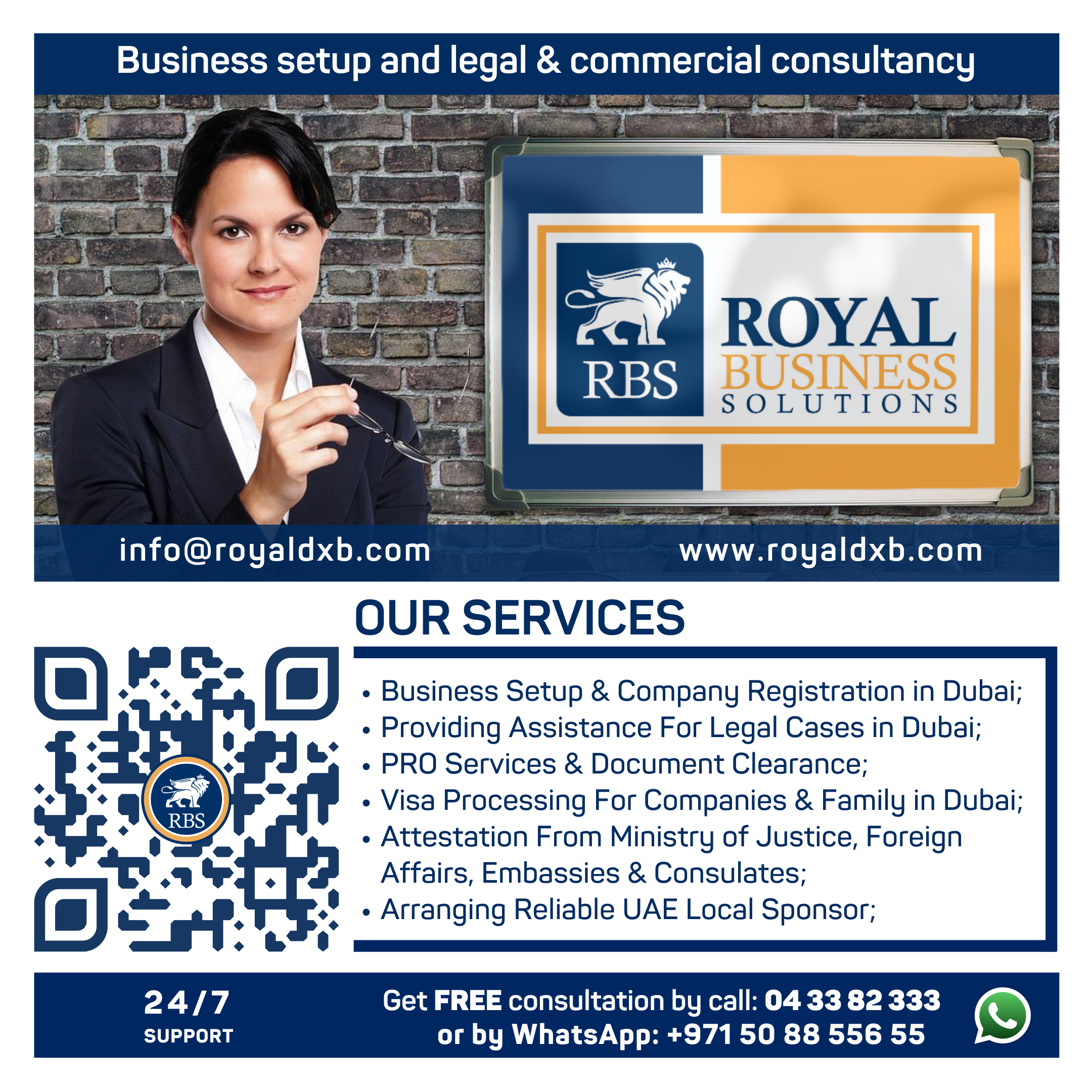 Royal Business Solutions_RBS engl— копия.png