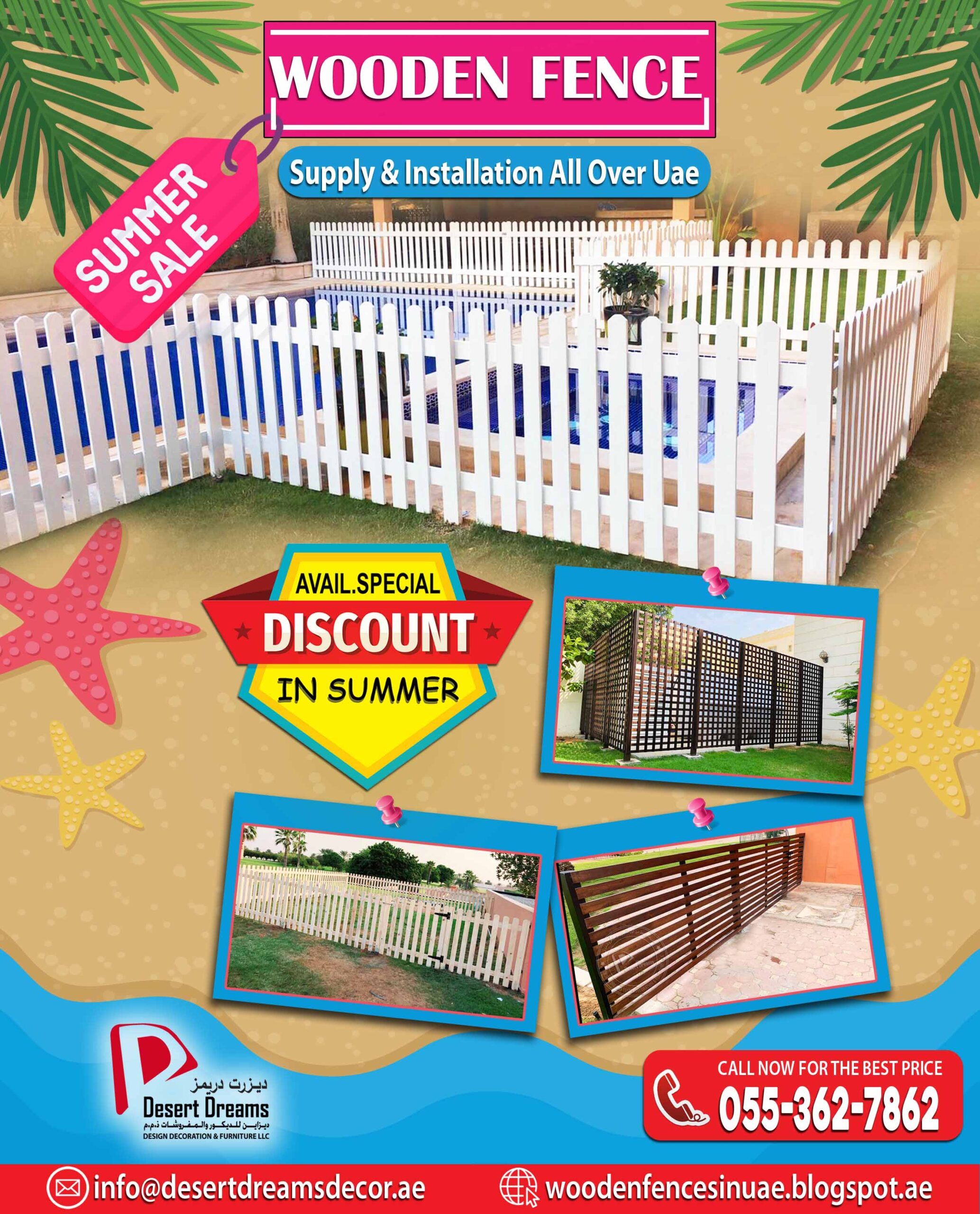 Summer Sale Fence in UAE_Desert Dreams Decor.jpg