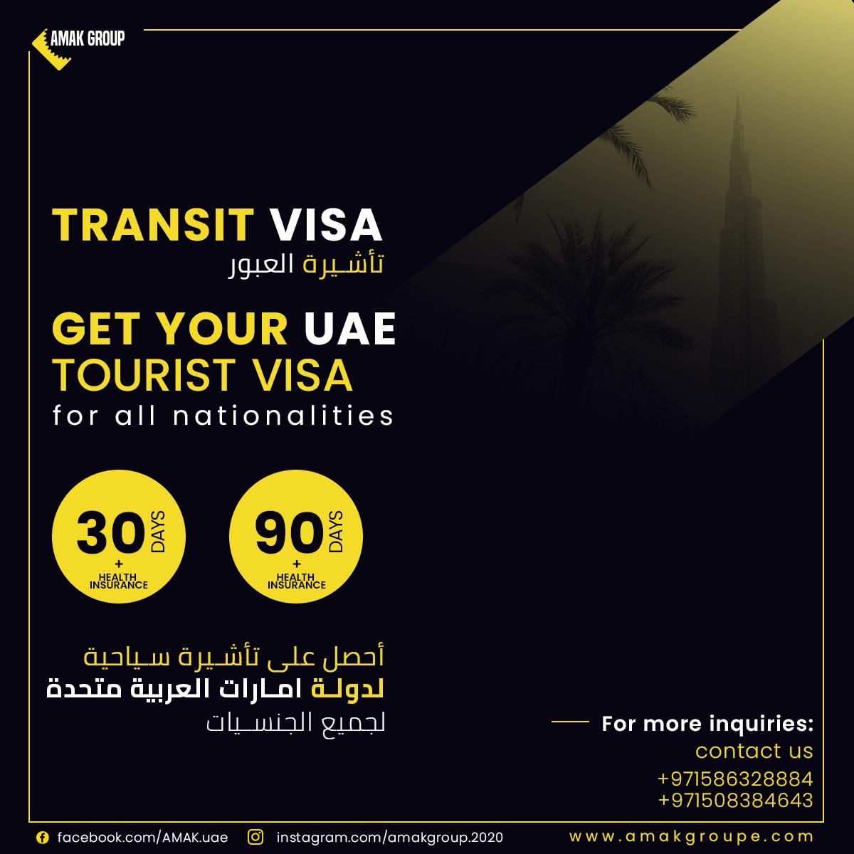 Transit Visa.jpg