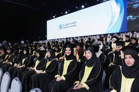 Undergraduate Engineering Scholarships.jpg