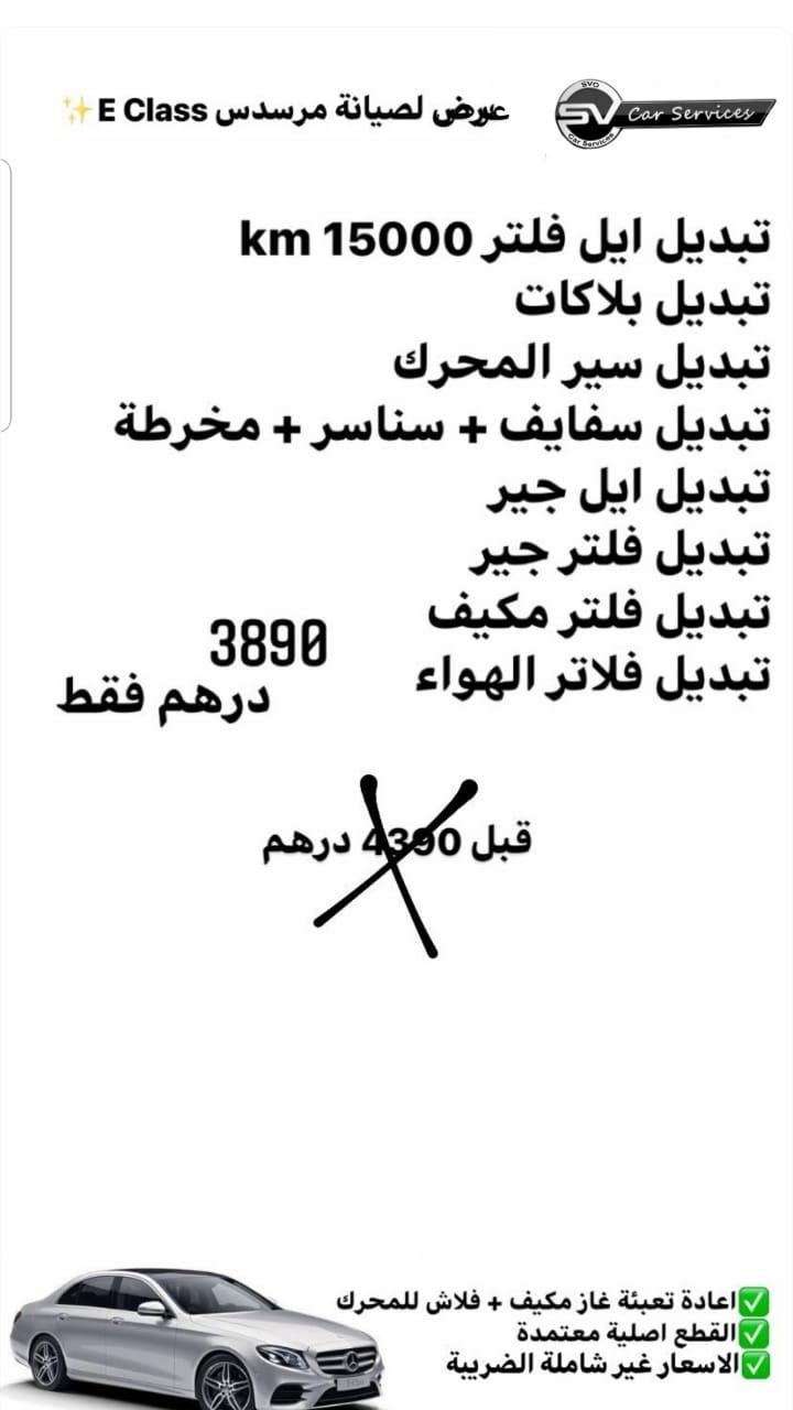 WhatsApp Image 2021-01-30 at 11.41.32 AM (1).jpeg