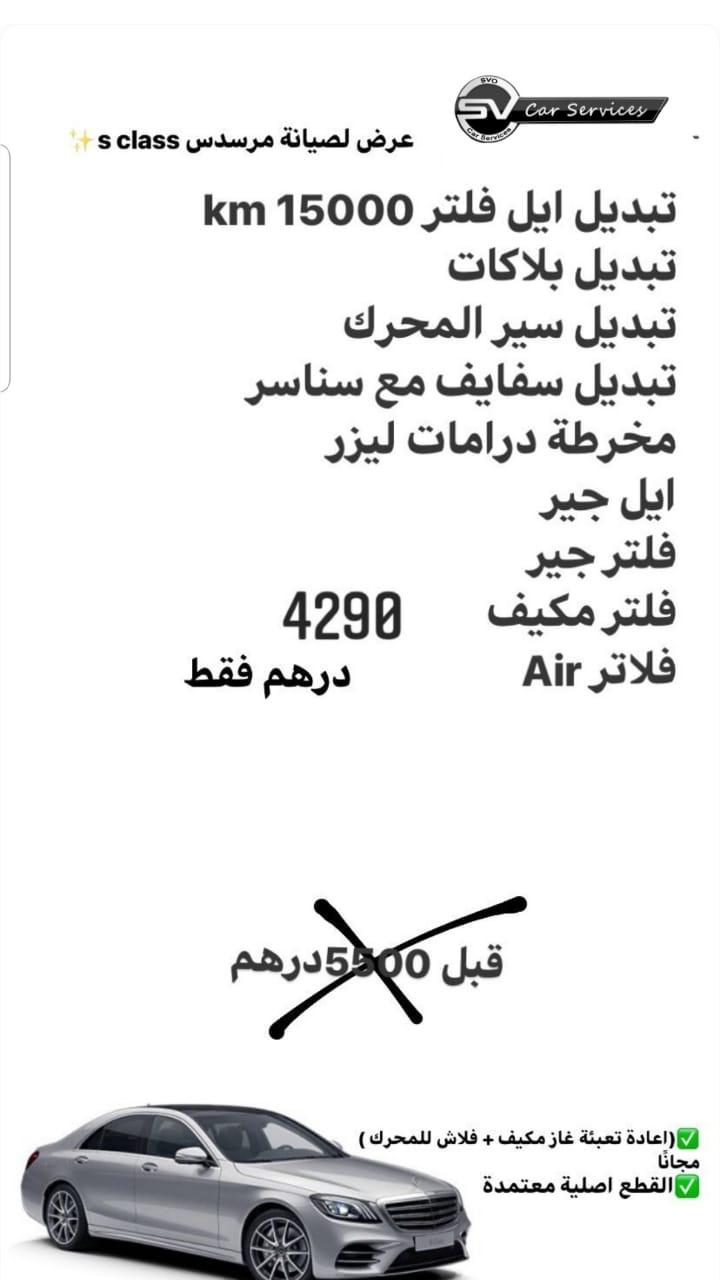 WhatsApp Image 2021-01-30 at 11.41.32 AM (2).jpeg