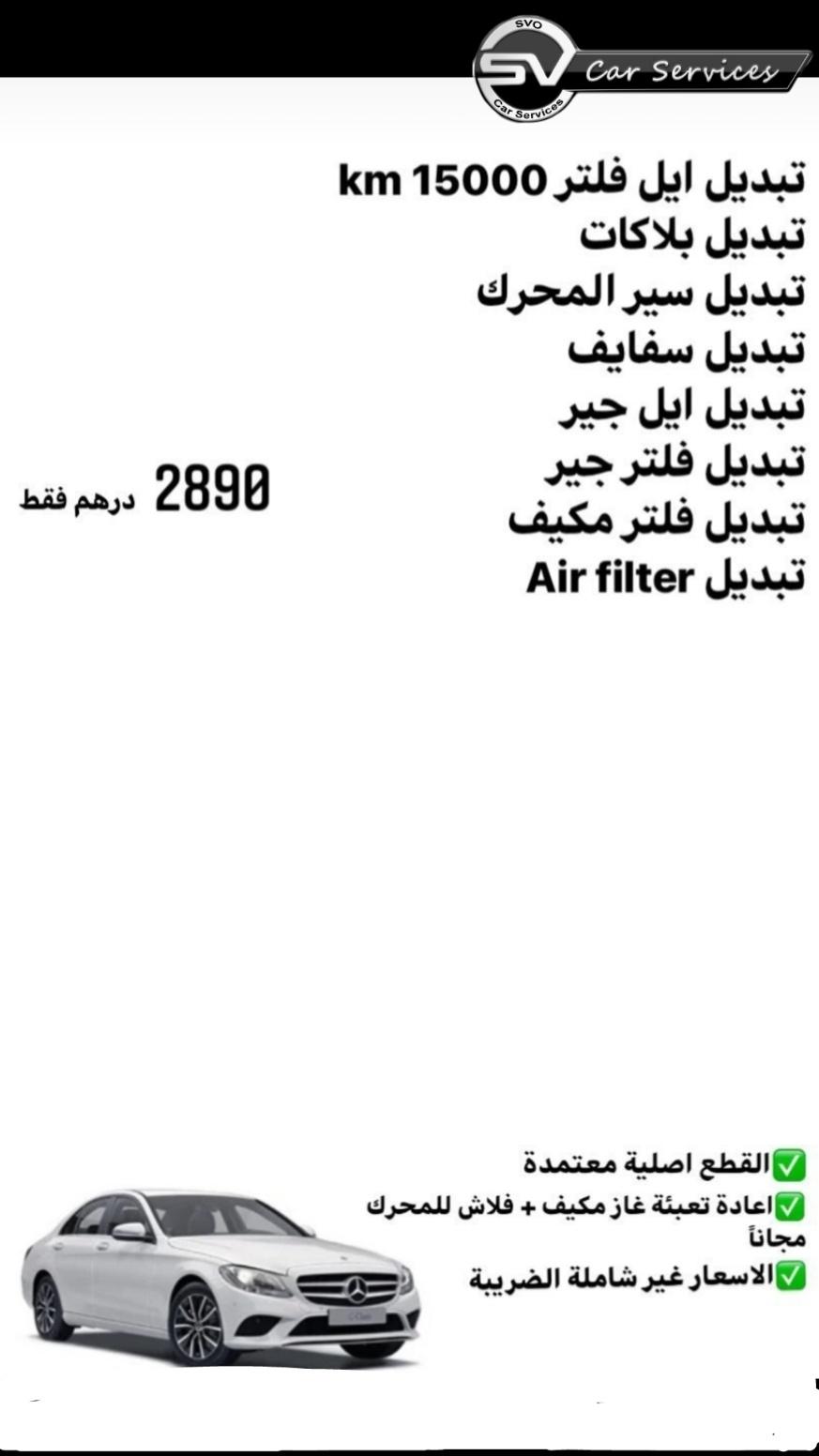 WhatsApp Image 2021-01-30 at 11.41.32 AM.jpeg