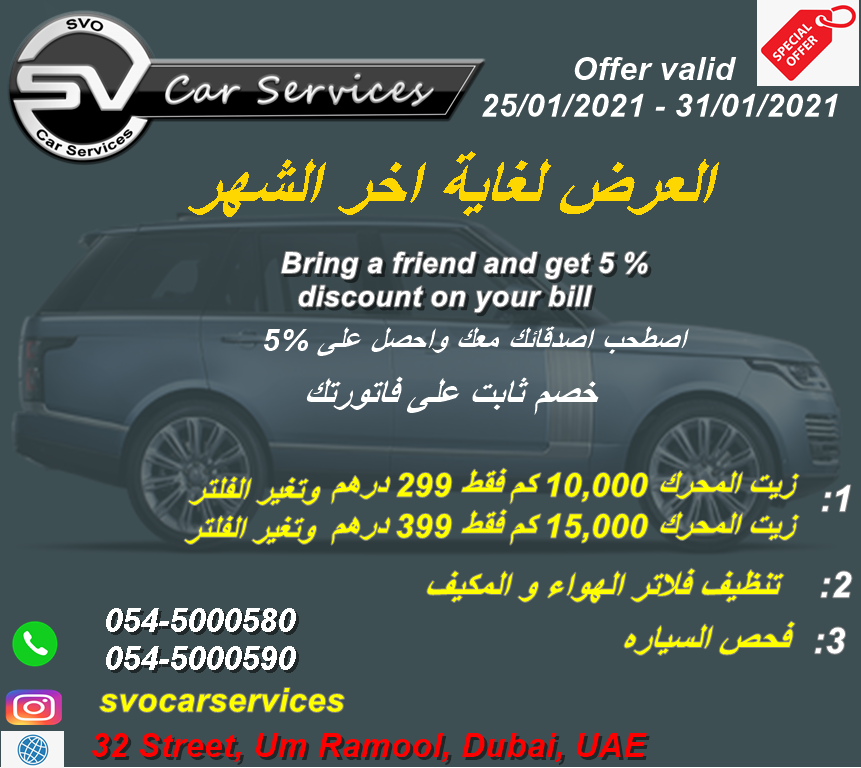 range rover services 1.png