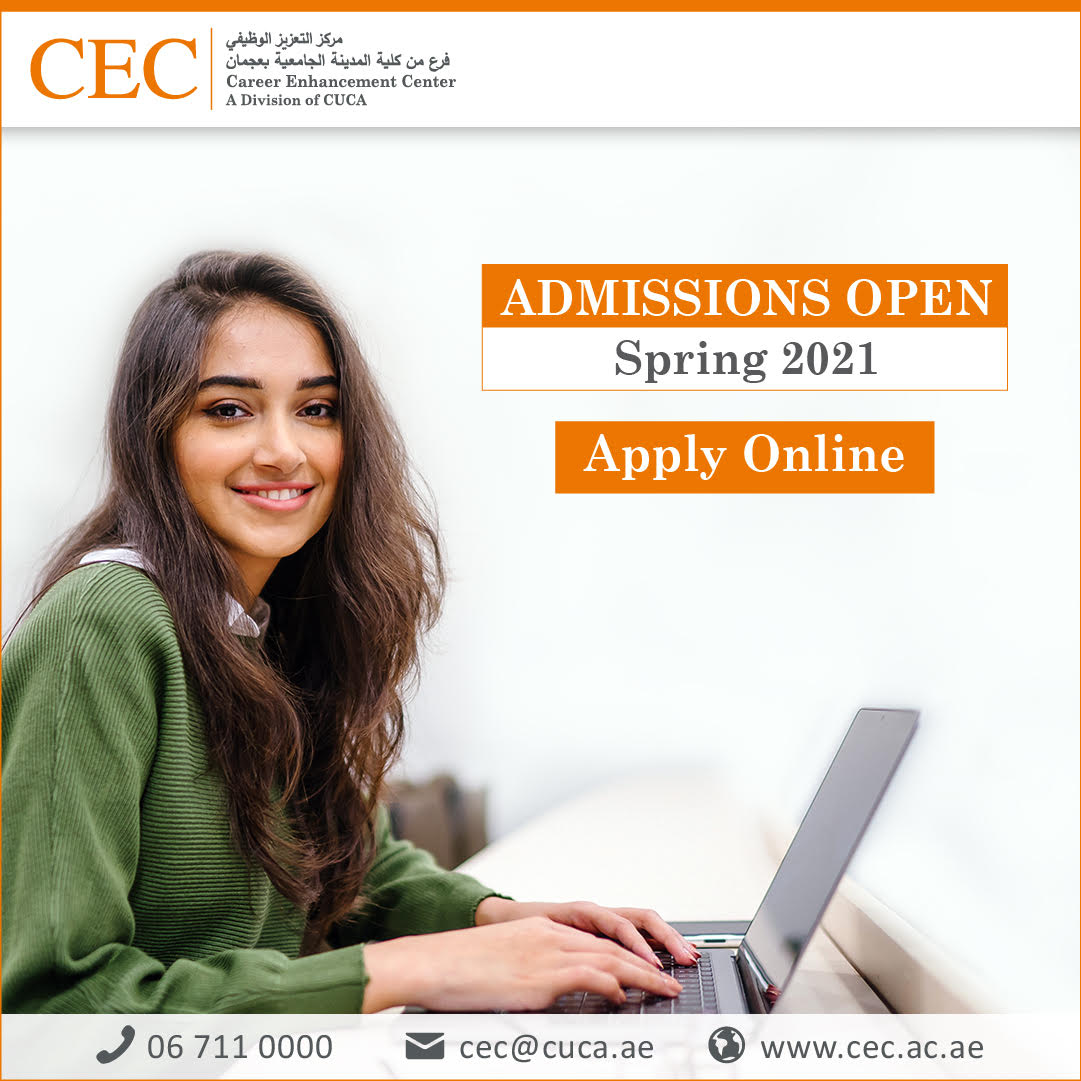 CEC-Spring-Admissions.jpg