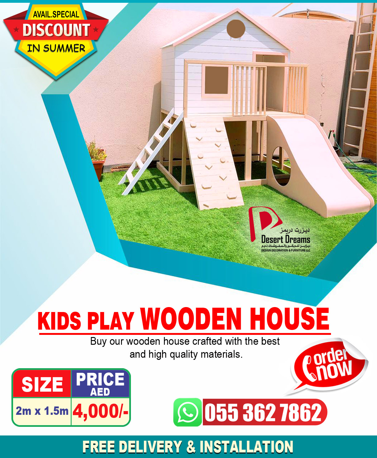 Kids Play Wooden House Suppliers n UAE-2.jpg