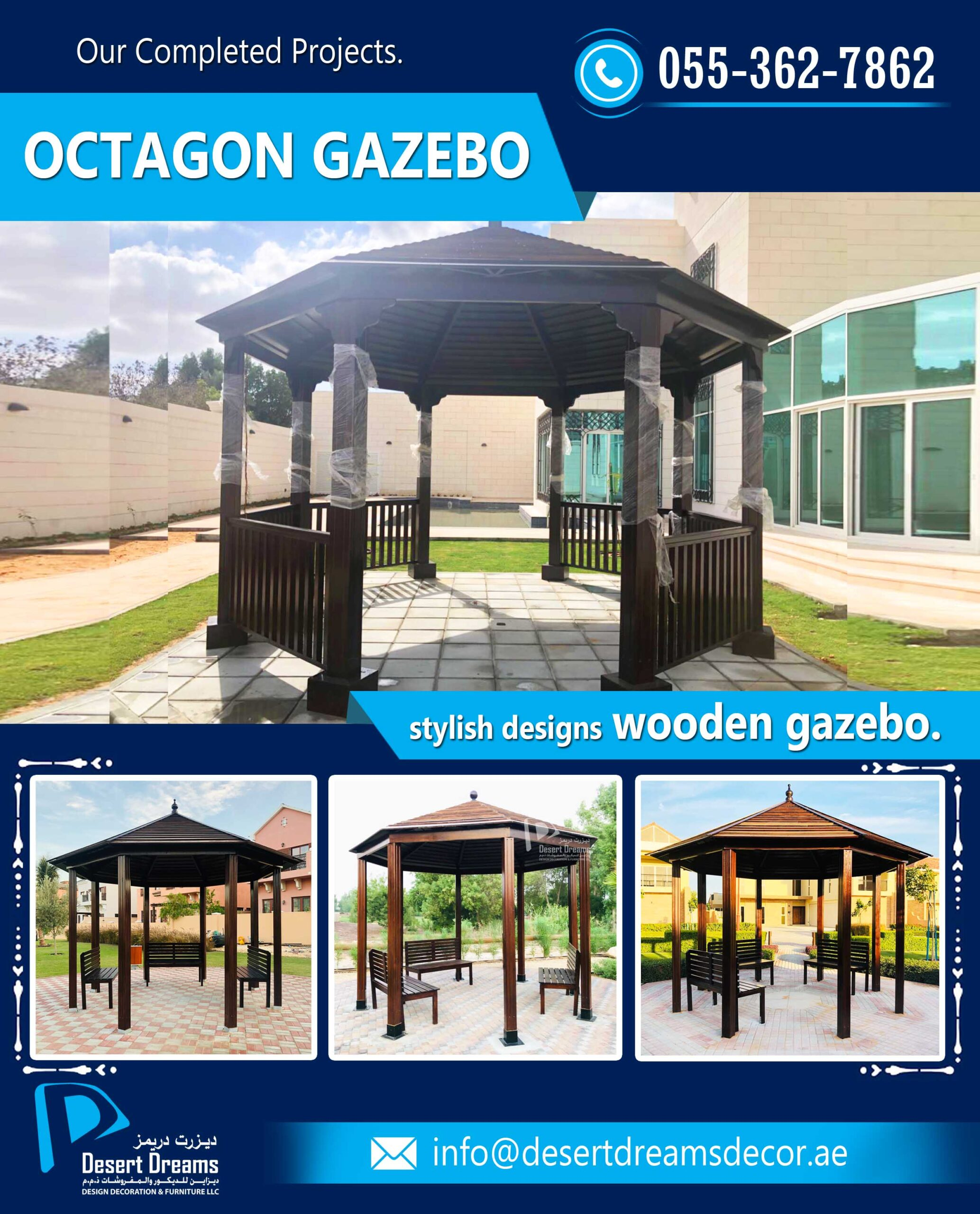 Octagon Shape Gazebo in UAE.jpg