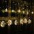 Ramadan Decoration lights.jpg