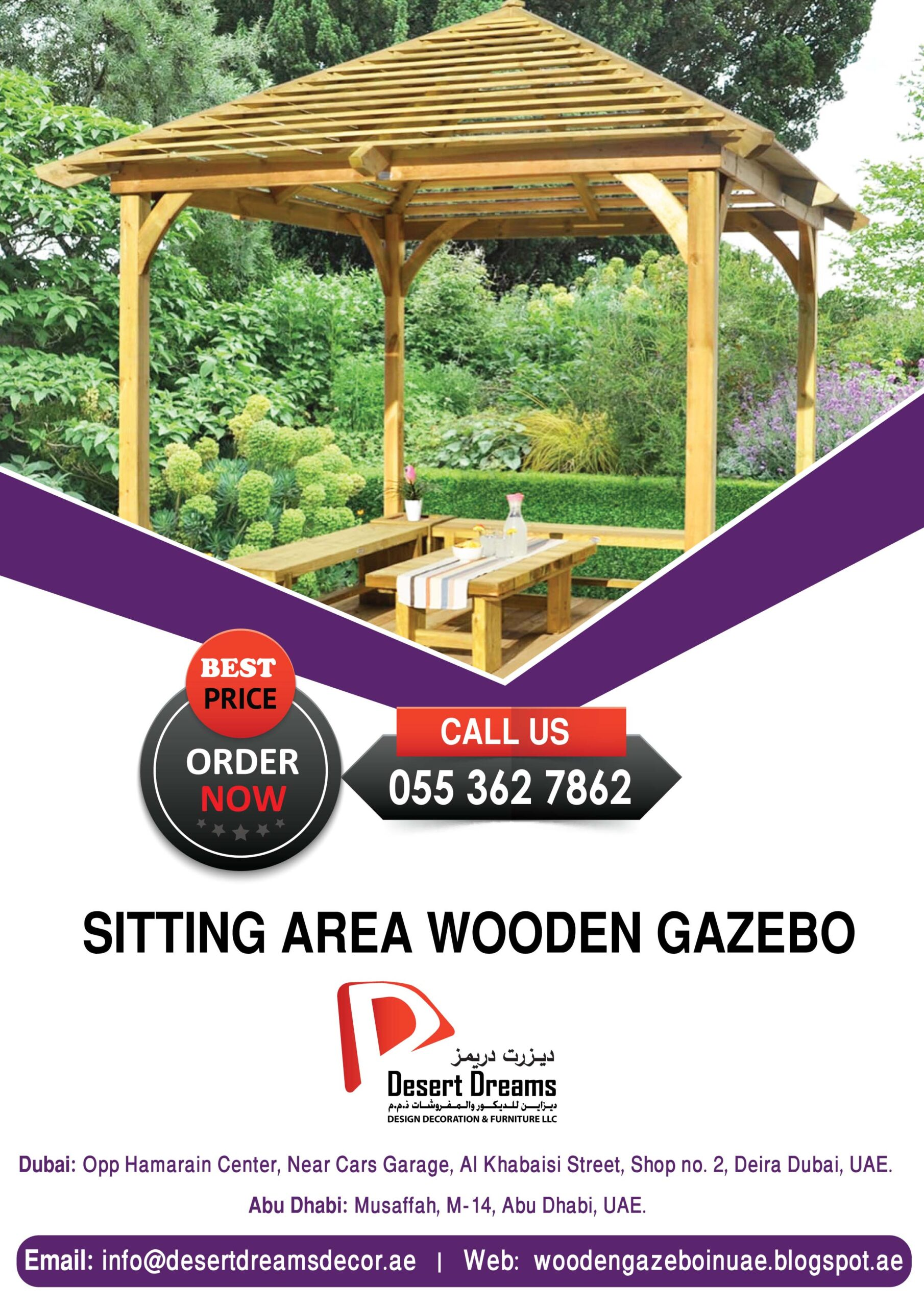 Sitting Area Wooden Gazebo in UAE.jpg