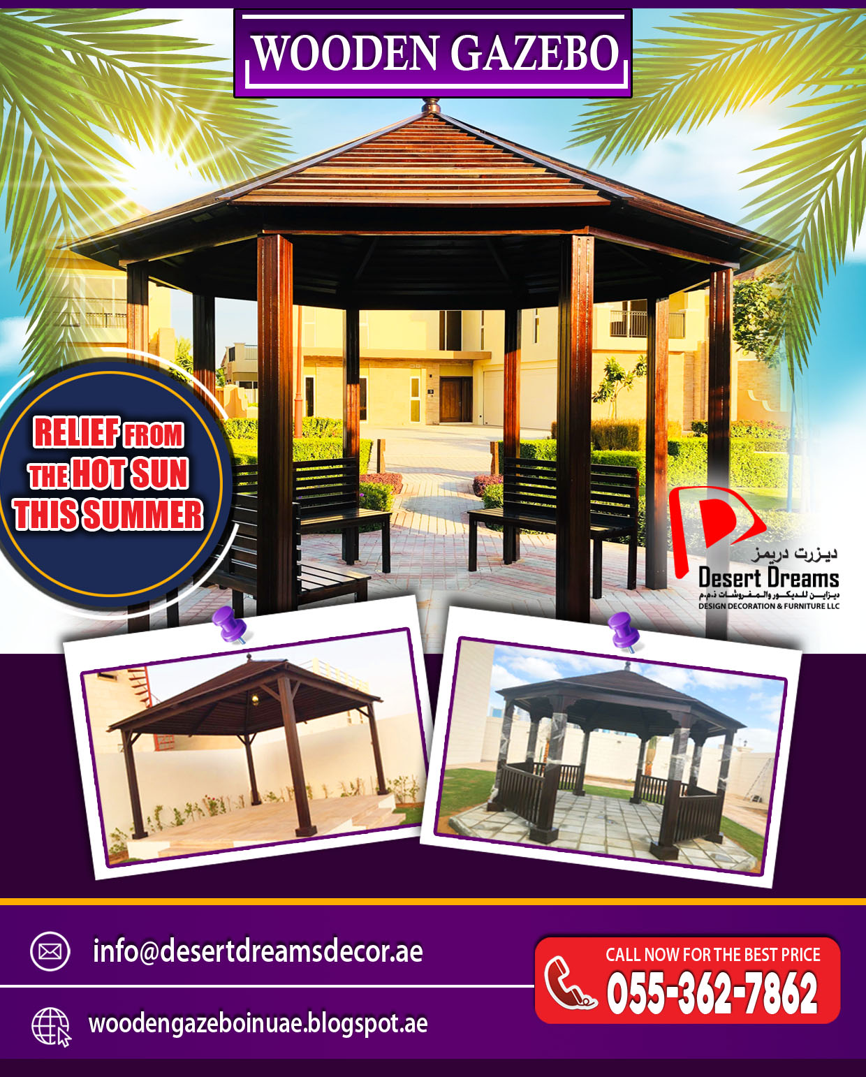 Sun Shades Wooden Gazebo in UAE.jpg