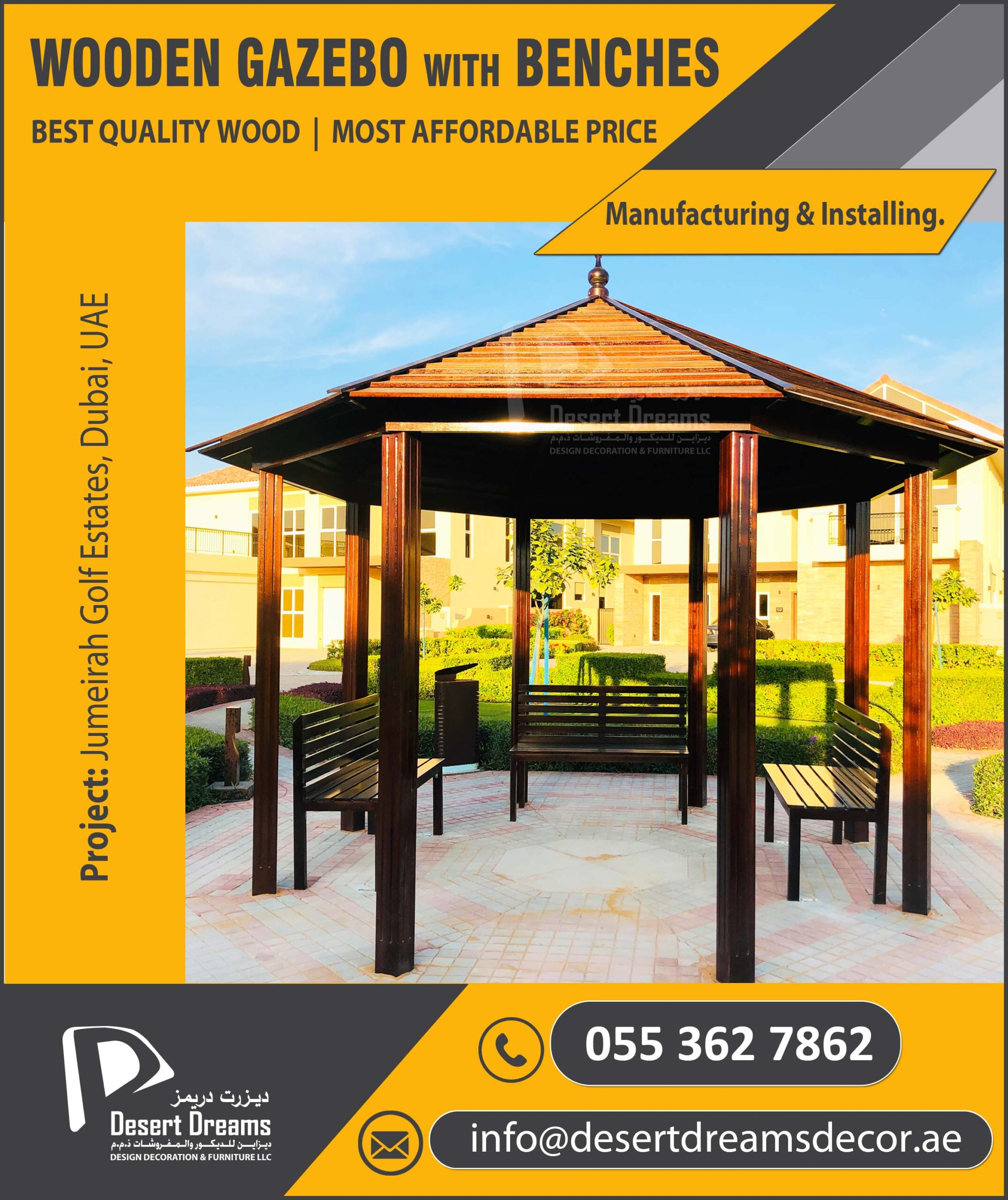 Wooden Gazebo Jumeirah,Wooden Gazebo UAE.jpg