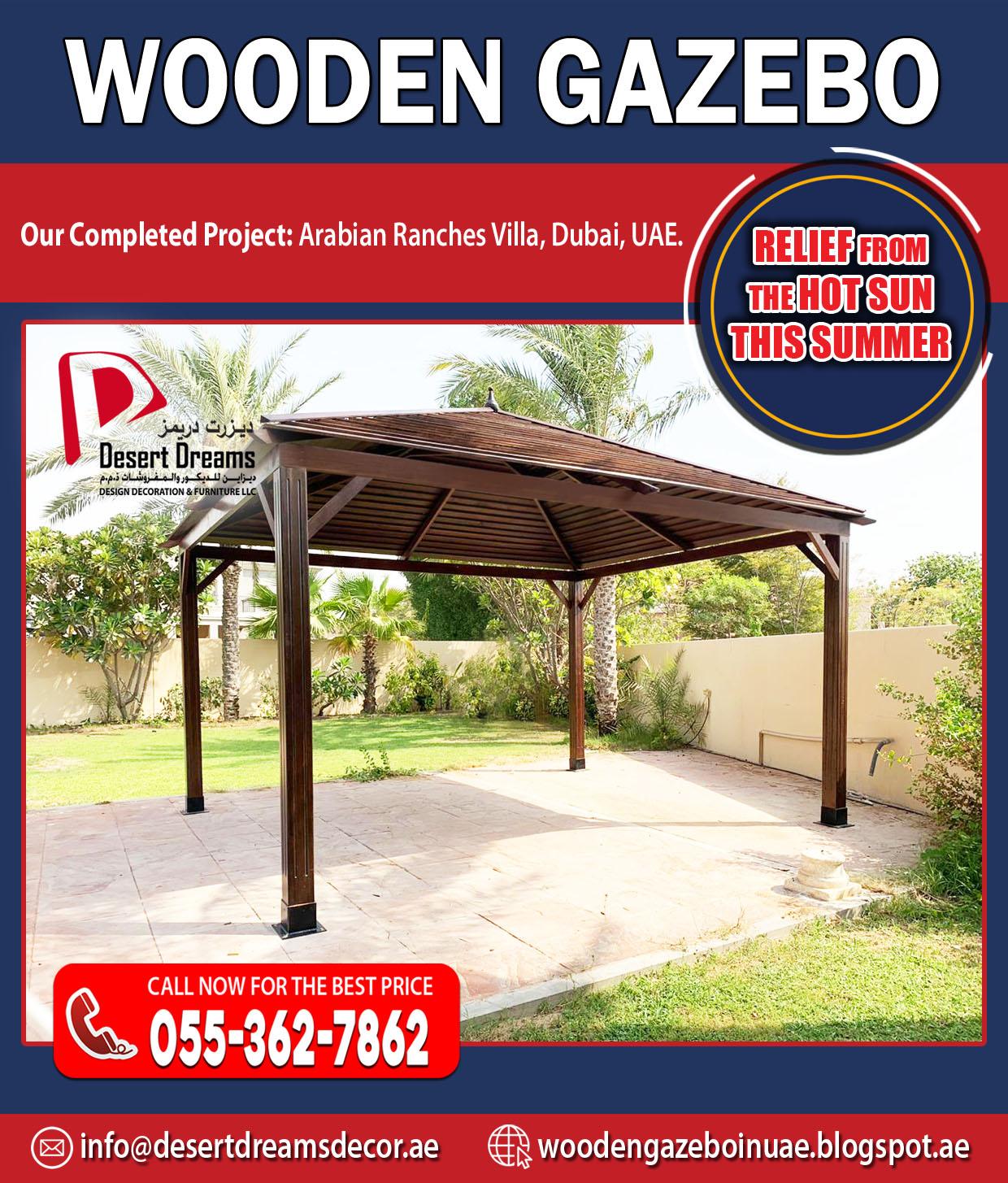 Wooden Gazebo in Dubai, UAE-1.jpg