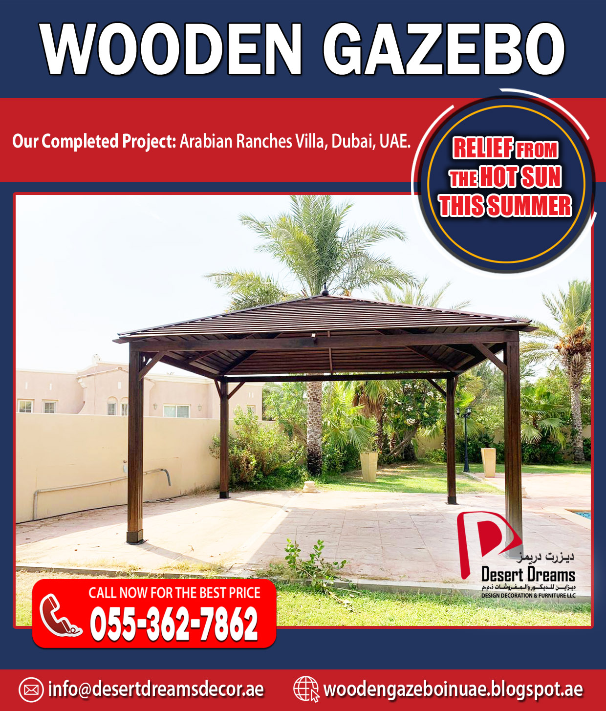 Wooden Gazebo in Dubai, UAE-2.jpg