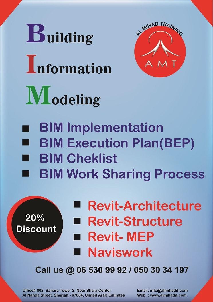bim_training1.jpg