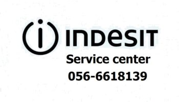 indesit service center uae repairing center.jpg