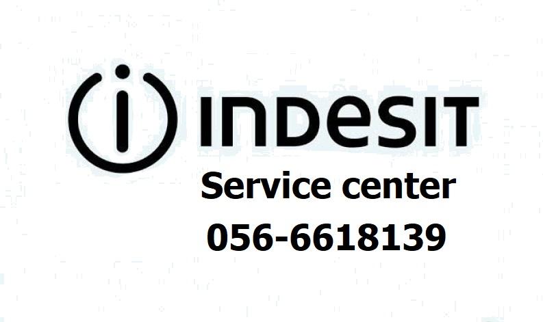 indesit service center uae repairing center.jpg