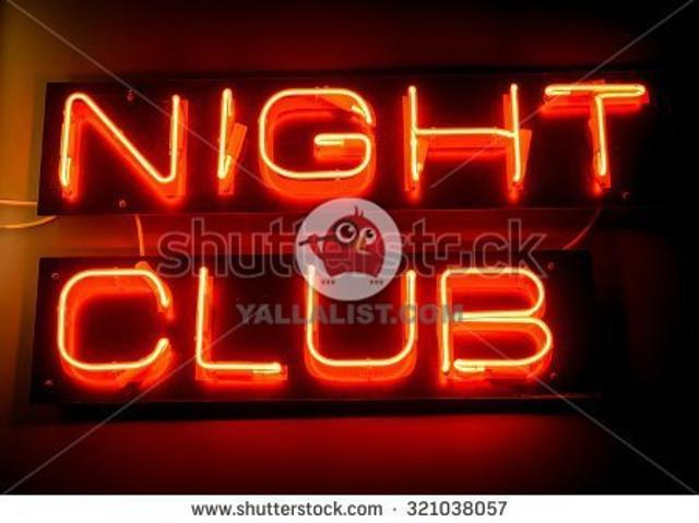 Bar , Restaurant or Night club for RENT in Dubai - UAE Call +971563222319  BURDUBAI - 5 star Hotel Key money - NA Rent 700,000 negotiable 50k commission Foc- 50/50 Beverage carriage charge -15 %. Contract - 3 years plus renuable. Seprate kitchen 4,000 sqft approximately. Capacity - 200 pax plus shisha area. Parking - inside hotel & outside ample parking. Can run as a bar , restaurant or club. Only serious, intrested Client bring profile. Ready to run under operation currently closed.   Mobile, Whatsapp: 0097156322319 Email: bilaldxb34@gmail.com Agents please excuse  We offers full additional real estate services including residential, commercial, investment opportunities, sales and re-sales of properties.