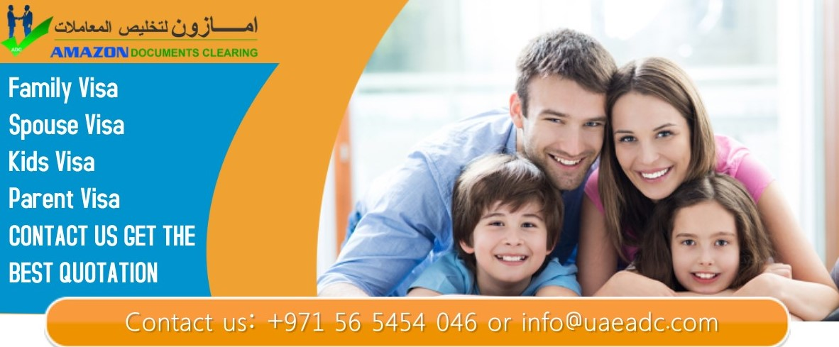 Copy of Family Dental Care - Made with PosterMyWall.jpg