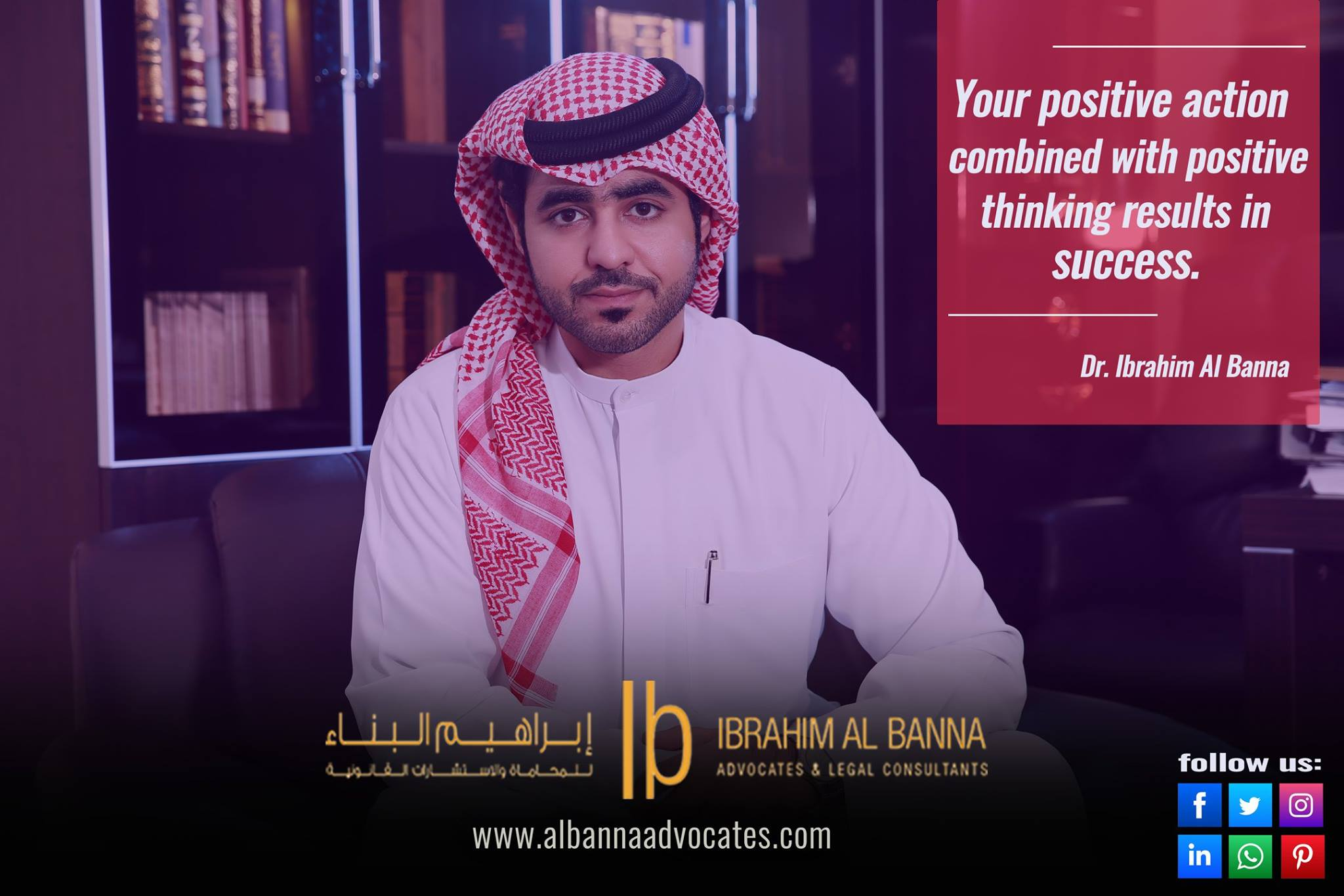 Ibrahim Al Banna Advocates & Legal Consultants.jpg