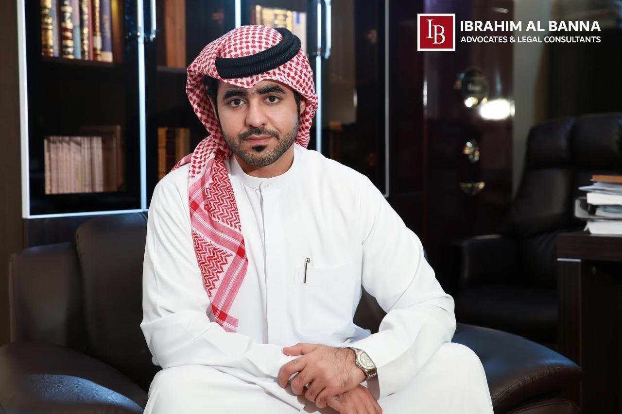 Ibrahim Al Banna.jpeg
