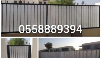 CollageMaker_20210406_174623352.jpg