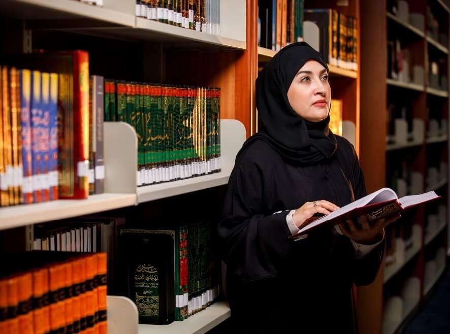 Islamic International University Abu Dhabi1.jpg