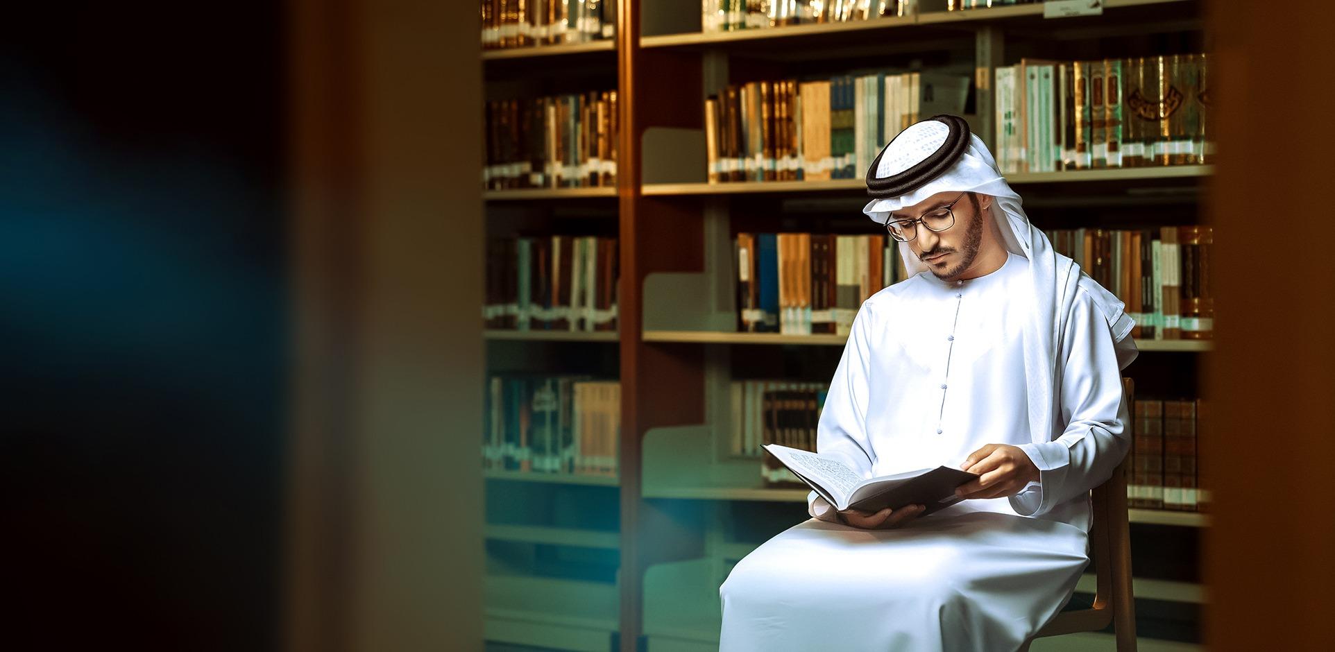 Islamic International University.jpg