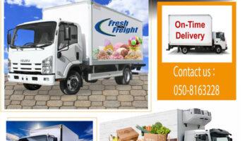 box-truck-for-rent.jpg