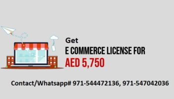 ecommerce-license-dubai-cost.jpg