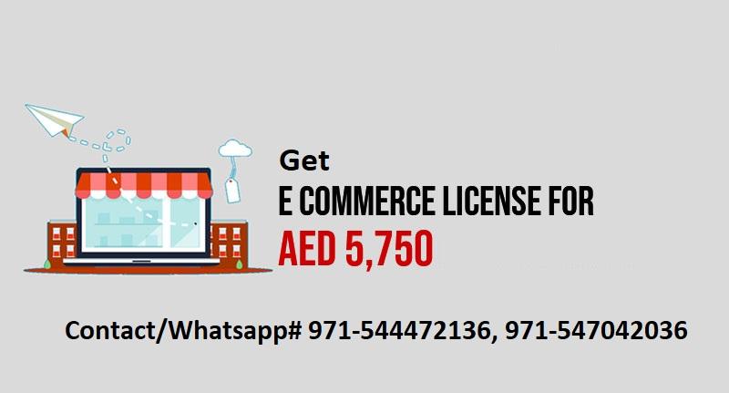 ecommerce-license-dubai-cost.jpg